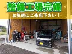 当店作業場☆お客様のお車を大切にお預かりいたします☆内外装クリーニングも徹底的にして納車いたします♪