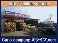 car's company ミライフ.com null