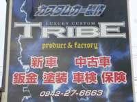 LUXURY CUSTOM TRIBE(ラグジュアリーカスタム トライブ) null