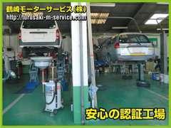 整備/板金お任せください。認証工場ですのでしっかりお客様のお車を仕上げます!!