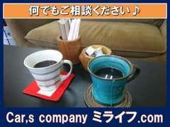 冷やかし大歓迎!?こだわりの美味しいコーヒーを飲みに来てください(笑)