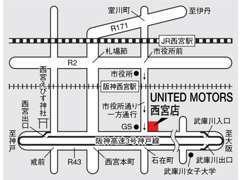 阪神高速3号神戸線大阪からは武庫川出口、神戸からは西宮出口。