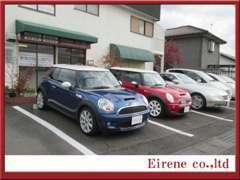 厳選したお車をご案内出来る様、専門機関にて鑑定を行っておりますので、ご安心ください!