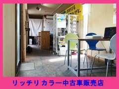 ★リッチリ・カラー中古車販売店★