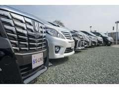 当社では展示自動車の品質管理をJAAやAIS、第三者専門機関に依頼しております。お客様に安心してお買い求め頂けます。