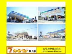 富士市内にガソリンスタンドを4店舗運営しております。車の購入から手放すまで、全てをサポートさせて頂きます!