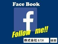 公式FBフォロワー数が238人超え!毎日更新を目指してますのでぜひ覗いてください♪【株式会社B.T.R】でご検索下さいm(__)m