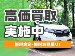 安心・安全が第一です!全車無料保証付き!