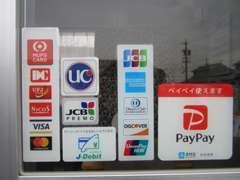 オートローン・クレジッドカード決済・PayPay決済・楽天Pay決済も対応
