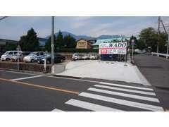 九州横断道路(国道500号)から鉄輪温泉入口を火売方面に向かってすぐの所に当店がございます!