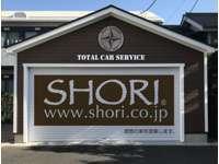 トータルカーサービス SHORI ウォッシャーセブン