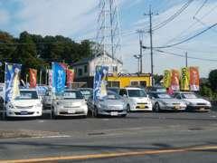 国道467号線(藤沢街道)沿い、お客様駐車場もございます!お気軽にご来店ください!