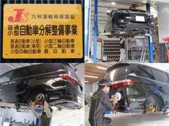 九州運輸局認証整備工場を完備!車検・板金塗装はもちろん、万が一の突然の事故/トラブルにもご安心ください!