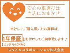 2020年4月1日!石谷町にカフェみたいな?車屋さん♪(インスタ映え間違いなし)がオープン!是非、遊びに来てくださいね☆