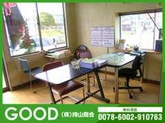 商談&待合休憩ルームです。こだわりの珈琲を準備してお待ちしています。