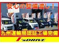 株式会社I's DRIVE null