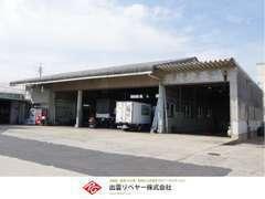 当社は中国運輸局の指定工場を完備しておりますので、納車前のチェックもしっかりさせていただいています!