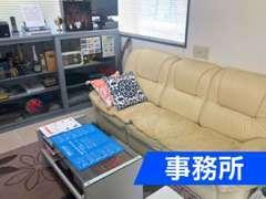 商談スペースを完備しております!日本語以外に英語等対応可能です!!