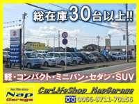 Car life shop Nap Garage null