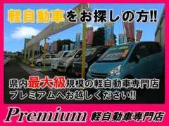 当店は国道16号線沿い!京葉道穴川IC貝塚IC松ヶ丘ICからそれぞれお車で5分の好立地!お気軽にご来店下さい!