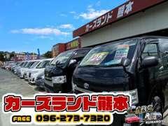 ☆軽自動車から商用車などなど幅広く取り扱っております☆ お客様のご来店を心よりお待ち致しております。