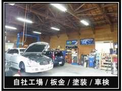 安心してお使いいただけるよう、納車前にはきちんと整備をさせていただきます!板金・塗装、お車のお困りごとも、トライブへ!
