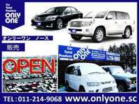 ONLY ONE SAPPORO NORTH null