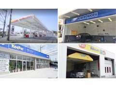 首都圏30店舗を超えるガソリンスタンド・新車中古車ディーラー・板金工場・コーティングショップなどを運営する当社グループ