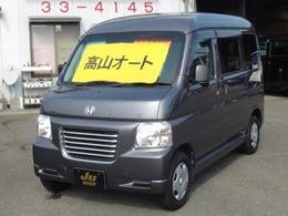 ホンダ バモスホビオバン 660 プロ 4WD