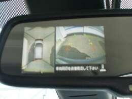 アラウンドビューモニターは、お車の周囲が確認出来て安心です。