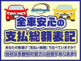 電車でお越しの場合は東武スカイツリーライン武里駅からお電話を頂ければお迎えに上がります。