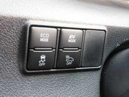 横滑り防止装置&EVモード♪ ハイブリッドモデルならではの電気のみで走行することも可能です♪