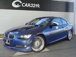 BMWアルピナ B3クーペ ビターボ アルピナ/専用AW/シート/エアロ/マフラー