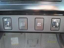 走りを選べる2つのモードスイッチ!駆動力と消費電力などを省エネ化し、燃費を優先したエコモード、モーターのみの走行で深夜のエンジン音や車庫内の排出ガスを抑えたいときに便利なEVモードが選べます!