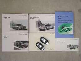 各種取扱説明書、整備記録簿、スペアキー等ございます。記録簿はH23・H24・H25・H27・H29・R1 全6回全てアウディ正規ディーラで整備されてきた素晴らしいお車になります。