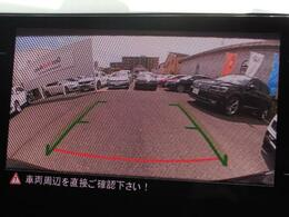 ギヤをリバースに入れると、バックカメラが後方の映像を車内に映し出します。映像には緑のガイドラインと赤い停止ラインが示され車庫入れや縦列駐車など、車両後退時の安全確保をサポートします。