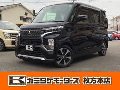 三菱 eKクロススペース の中古車 660 G 大阪府枚方市 168.8万円