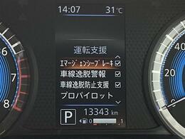 【エマージェンシーブレーキ/車線逸脱警報/車線逸脱防止支援/プロパイロット】
