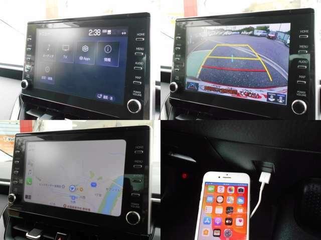 9インチディスプレイオーディオ★フルセグTV・Bluetooth付き!!バックカメラも付いてます★スマホをつなげば地図やお好きな音楽も楽しめます♪