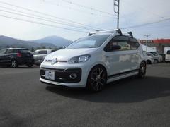 フォルクスワーゲン up! の中古車 GTI 神奈川県平塚市 228.0万円