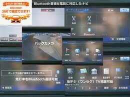 7インチワイドタイプのカーナビ搭載!Bluetooth音楽&電話に対応しており、スマートフォンと接続可能!ワンセグテレビは走行中も視聴可能(助手席の方が・・・) ナビ連動ETCが装備されておりナビ画面に料金表示!
