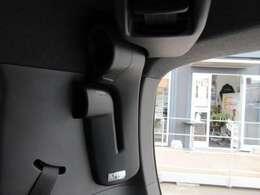 専用装備のスピーカーになります♪ 車内の後方にも取り付けてあり、臨場感のある音質を楽しめます♪