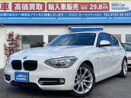 BMW 1シリーズ 116i スポーツ アイドリングストップ 17インチアルミ