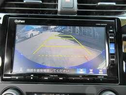 純正ギャザーズSDナビ付き♪ ガイド線付バックカメラで駐車も安心ですね♪ 広角のカメラが採用されており、駐車が不安な方でも大丈夫です♪