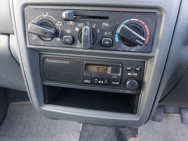 エアコン&ラジオ付き