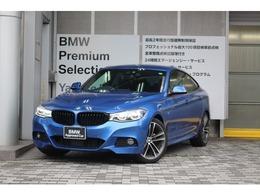 BMW 3シリーズグランツーリスモ 320i Mスポーツ ブラックレザーシート ヒーター付