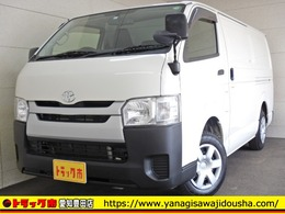 トヨタ ハイエースバン 冷蔵冷凍車 -22℃ 保証書 取説 1t 3人乗 軽油 AT