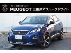 プジョー 3008 の中古車 GTライン ブルーHDi 三重県津市 359.9万円