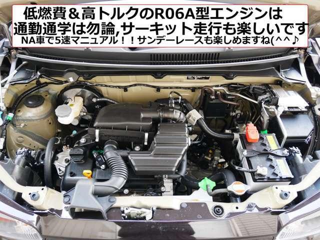燃費が良く、力強い走りで定評のあるR06A型エンジン!! 実燃費リッター/25キロ以上も良く聞く話です。(当店お客さまでリッター28キロの方がいらっしゃいます) ハイブリッド車顔負けの低燃費!!