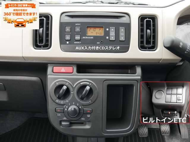 AUX入力付きのCDステレオが装備されており、携帯ミュージックプレーヤからの音楽再生も出来ます♪ ご希望のカーナビゲーションやドライブレコーダー等の装着もお任せ下さい!!